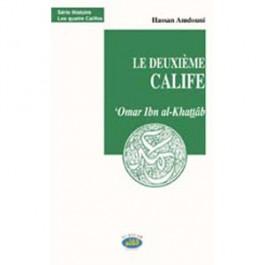 Le deuxième calife 'Omar Ibn al-Khattâb