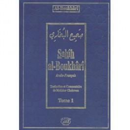 Sahîh Al-Boukhârî – Tome 1 (arabe/français)