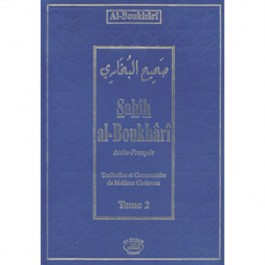 Sahîh Al-Boukhârî – Tome 2