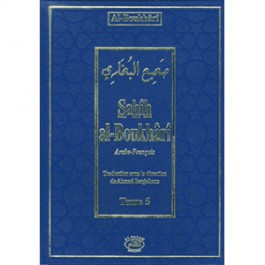 Sahîh Al-Boukhârî - Tome 5 (arabe/français)