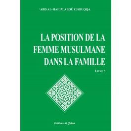 Encyclopédie de la femme en Islam. Tome 5 : La position de la femme musulmane dans la famille