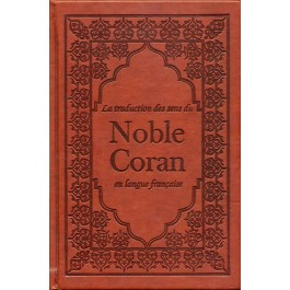 Le Coran - en langue française