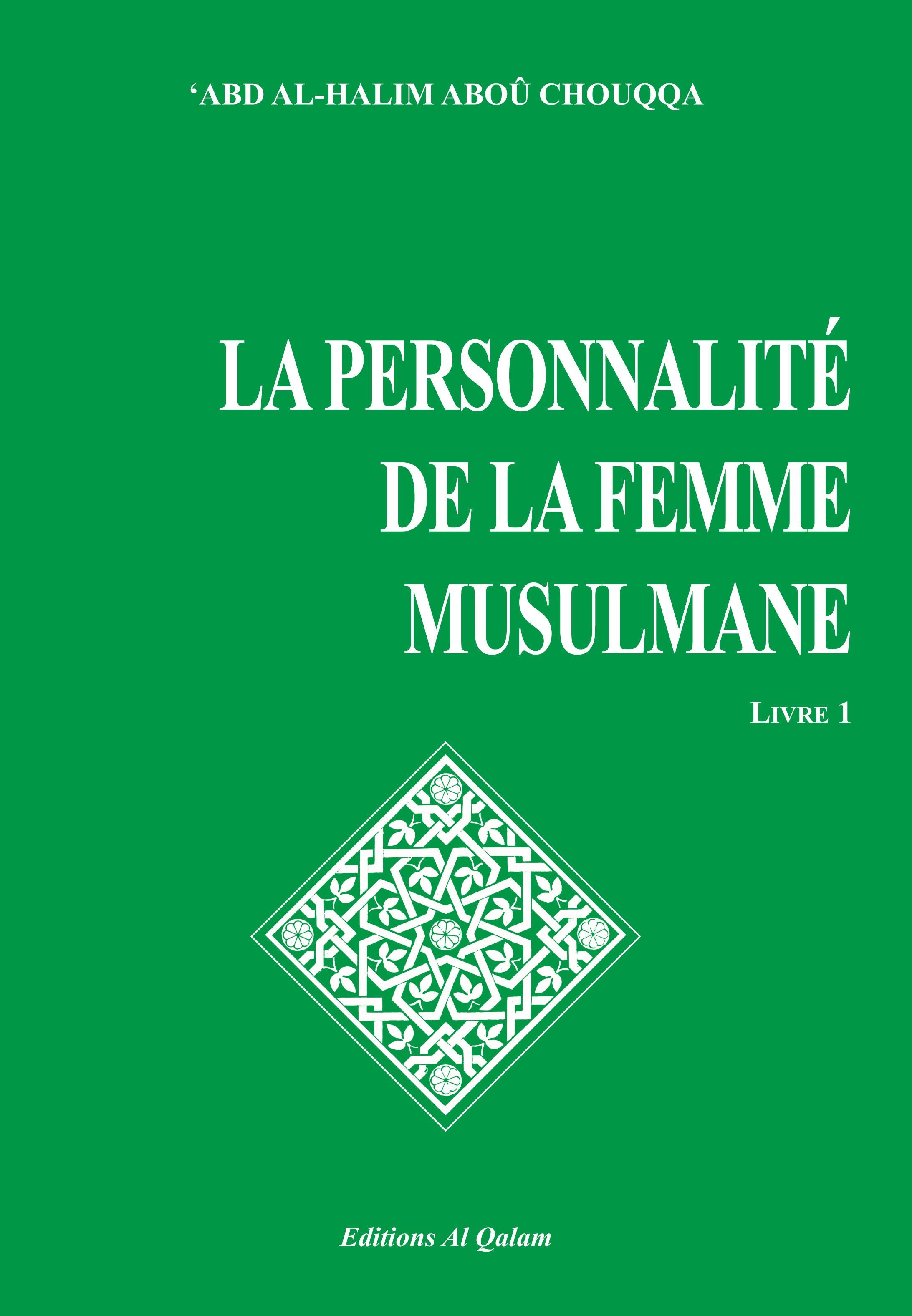encyclopedie femme islam