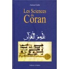 Les Sciences du Coran